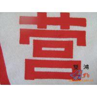 天河双洪丝印厂承接热转印丝印水印胶印烫画热升华广告