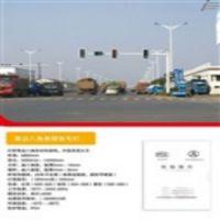 智能交通信号灯商家 供应优质信号灯 智能交通信号灯商家 信号灯生产厂家