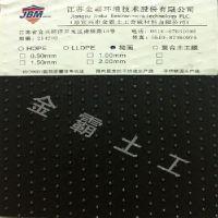 防渗膜中国HDPE土工膜,什么地方有卖划算的HDPE糙面土工膜