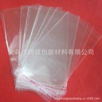 义乌厂家 opp袋 透明塑料包装袋 各种尺寸塑料袋 塑料包装袋