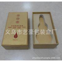 厂家供应纸盒彩盒 化妆品盒/食品包装盒子/礼品盒定做 金色