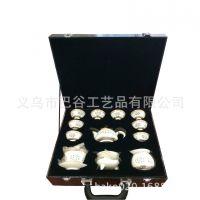 厂家订做茶具包装盒 皮革包装茶具套装盒 鳄鱼纹礼品盒 商务礼盒