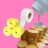 纸张硅油厂家批发 离型纸专用硅胶供应商