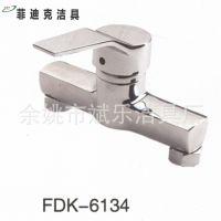 菲迪克品牌卫浴供应型号FDK-6134全铜淋浴水龙头