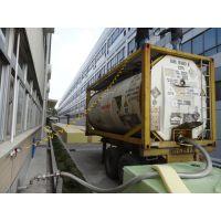 福建化学品危险品国际运输