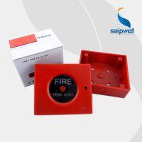 赛普供应 FIRE-04消防报警按钮 击碎玻璃报警器