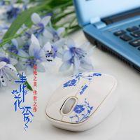 黑爵 青花瓷Q5 无线鼠标 迷你小巧 笔记本鼠标 迷你接收器