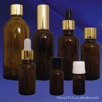 琥珀色精油瓶,白色透明精油瓶