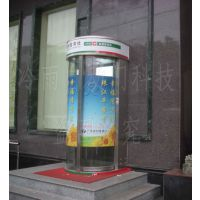 供应供应江西南昌冷雨系列银行提款机智能安全舱