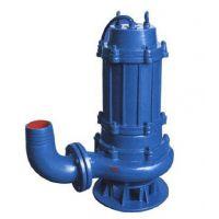 供应潜水排污泵 80WQ50-10-3