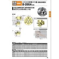 供应日本北川B-212A6三爪大孔径卡盘