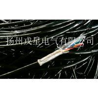 供应高柔性拖链电缆