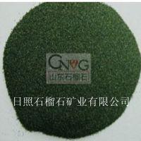 供应哈尔滨石榴石彩砂地坪每平米用砂量是多少