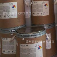 HALAR ECTFE法国苏威6614 GN(粉)静电粉末喷涂,绿色底漆耐化学性