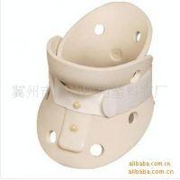 高分子普通颈椎托/(颈托/颈椎牵引器)柔软型 颈椎病