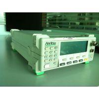 供应蓝牙测试仪安立MT8852B MT8852B MT8852B