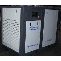 国际品牌永磁变频双螺杆空压机LC(Y)-22A一级能效双螺杆空气压缩机