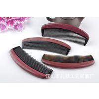 厂家供应批发 梳子 紫罗兰木牛角梳 天然正品材料 防静电 美发梳
