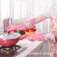 加长型束口橡胶手套批发 加绒乳胶手套 加厚洗衣洗碗手套家务手套