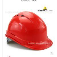 特价特价代尔塔102012透气安全帽 工地施工安全帽 防砸帽徐州代理