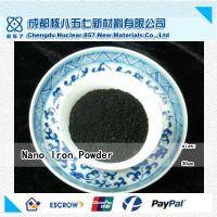 核八五七厂供应片纳米铁粉