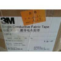 批发销售3MCEF-3 3M CEF-3 现货好价格