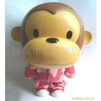 动漫玩具 搪胶猴子 平台玩具 动漫玩具加工 深圳搪胶塑胶厂