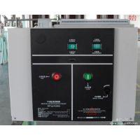 福开电气专业生产高压断路器VS1