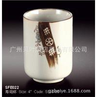 日韩式风格陶瓷餐具寿司杯 杯子 酒店酒楼餐厅料理餐具用品批发