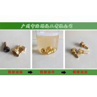 铜材油除除锈二合一清除剂