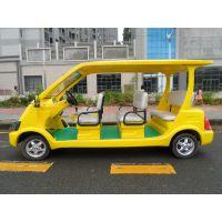 8人座电动观光车游览车XY-YL08景区旅游观光车厂家直销