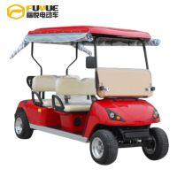 供应福悦高尔夫球车 FR-G-C4 4座球车景区电瓶观光车
