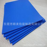 顺美供应:PP中空板、2-10mm厚优质塑料板材 加重加厚中空板