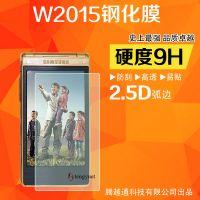 三星W2015钢化玻璃膜手机膜 W2015电信订制机屏膜防爆膜新款上市