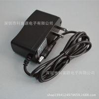 8.4V1A 无线电示位标锂电池充电器  科富源充电器厂家