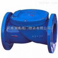 湖高H44X(SFCV)型橡胶瓣止回阀厂家价格