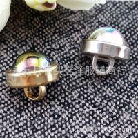 彩色晶石组合塑料高脚钮扣 DIY手缝扣 童装女装衬衫纽扣16200