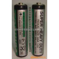 东芝7号干电池 出口电池 玩具东芝电池 七号环保电池
