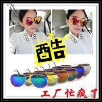 3025厂家直销男女彩膜眼镜反光蛤蟆镜时尚太阳镜经典墨镜户外眼镜
