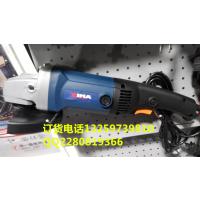 供应西玛150角磨机 电动工具 电钻