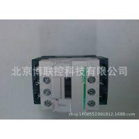 LC1D38B7C TeSys D系列三极接触器,38A,24V,50/60Hz