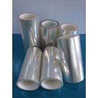 PET硅胶保护膜广泛应用于电子产品及LCD显示屏保护、金属保护、光面塑胶保护、ITO玻璃保护、模切制