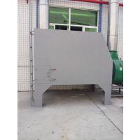 供应广东工业废气处理装置 活性炭吸附塔 废气洗涤塔