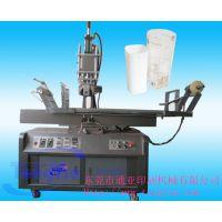 供应空调壳热转印机