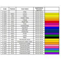 供应广印牌色种色母水性色浆系列