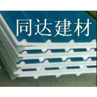 广州同达建材840彩钢泡沫复合瓦价格报价