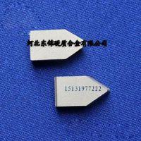 制造螺纹车刀硬质合金焊接刀片C110  C120 YT5