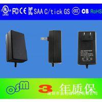 通过UL 1310安规认证电源,5V4A电源适配器,CLASS 2标准