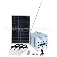 自带收音机天线 随时可听广播 太阳能发电机组