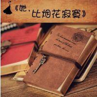 B117韩国款 复古典雅绑绳白纸本 金边扣件本超厚日记本笔记本记事
